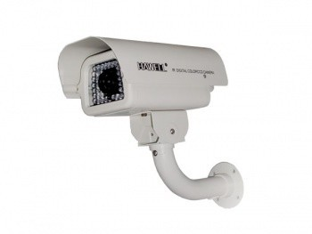 HAWELL>> HW-RE67CP Caméra Externe infrarouge 700 TVL